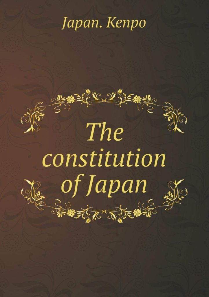 shortest constitution in the world